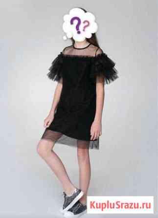 Платье 158 рост Вилючинск
