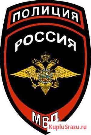 Полицейский Петропавловск-Камчатский