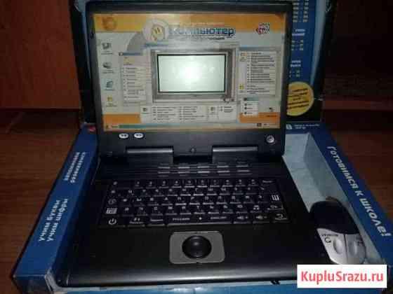 Детский компьютер Вятские Поляны