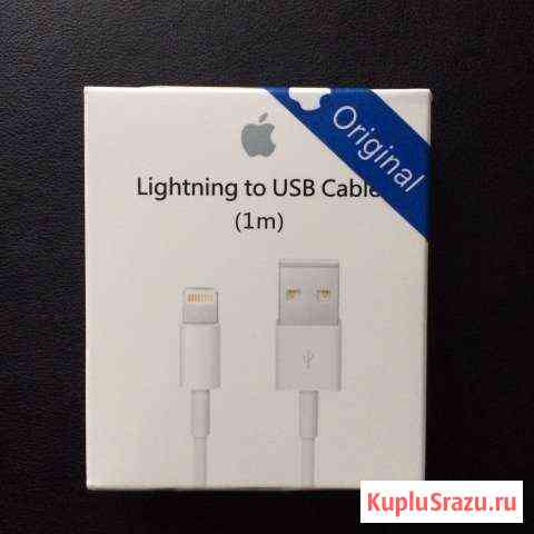 Apple Lightning to USB Cable (1m) /Кабель USB Воркута