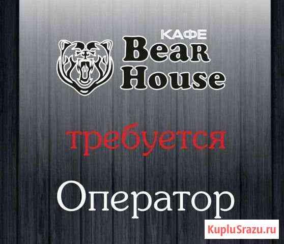 Оператор Печора