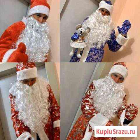 Костюм Деда Мороза и Снегурочки Красноярск