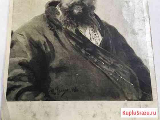 Открытка «композитор Мусоргский» портрет художник Зеленогорск