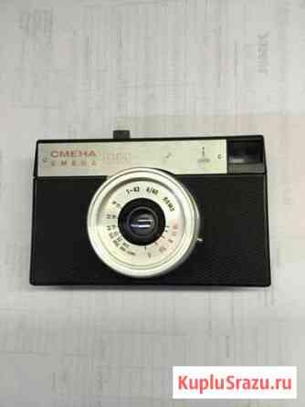 Плёночный фотоаппарат Смена 8 Зеленогорск
