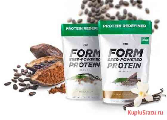 Form- мощный натуральный протеин, от компании rain Севастополь