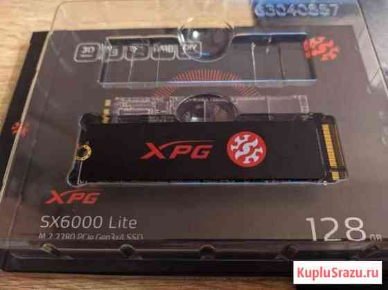 SSD M2 Adata XPG Керчь