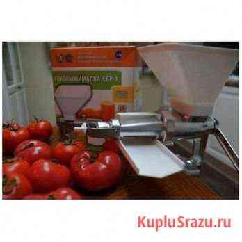 Ручная соковыжималка для томатов Курган