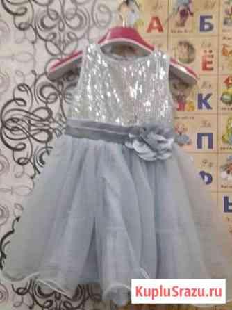 Платье для принцессы Щигры