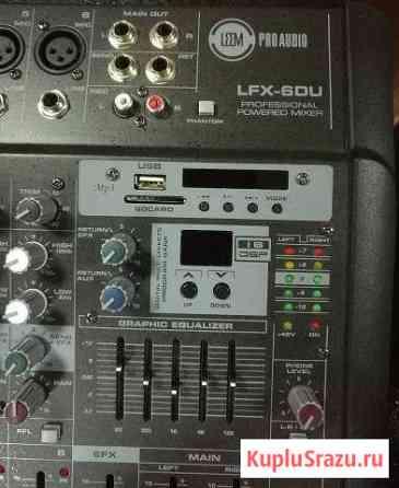 Leem LFX-6DU - Микшерный пульт Курск