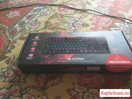 Игровая механическая клавиатура Железногорск