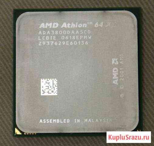 Процессоры AMD Курск