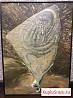 Картина художника Джавадова Аслана «Предсказание»