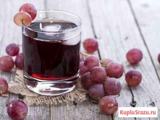 Сок виноградный Майский