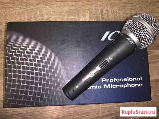 Микрофон Калининград
