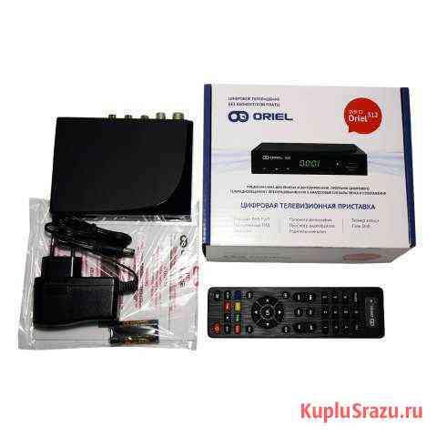 Приставки DVB-T2 WiFi 30 каналов Калуга