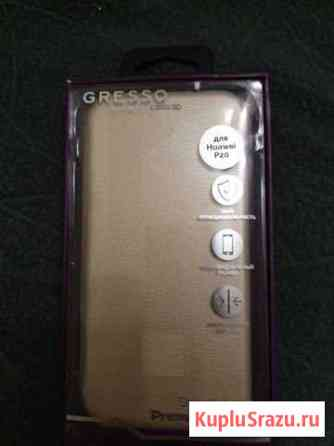 Чехол для телефона Huawei p20 pro золотистый Обнинск