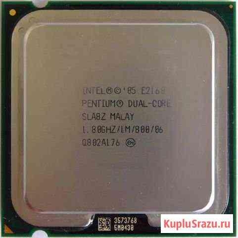 Процессоры Socket LGA775 Калуга