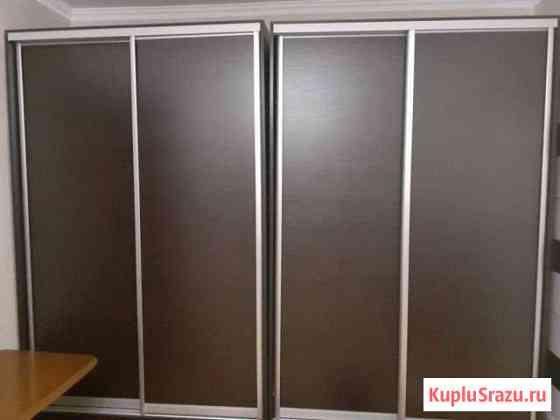 Два шкафа Черкесск