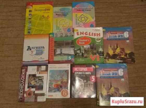 Учебники 5-6-7 класс и рабочие тетради Черкесск