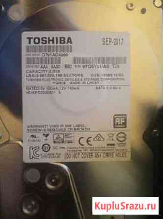 Жесткий диск HDD 2 Tb Toshiba Петрозаводск