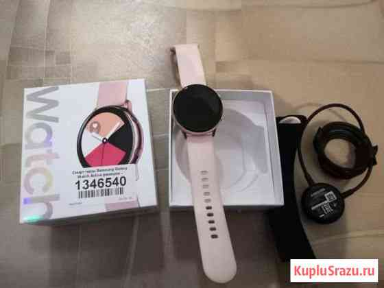 SAMSUNG Galaxy watch Active Костомукша