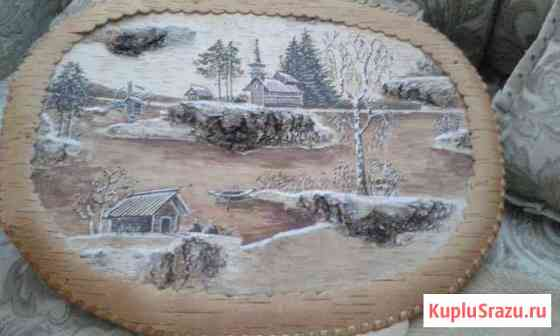 Картина на бересте Петрозаводск