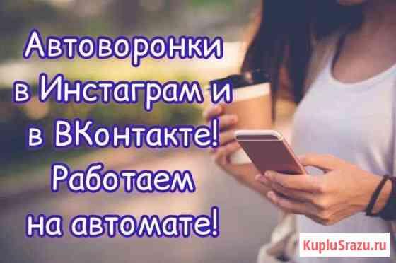 Курс для сетевиков Петрозаводск