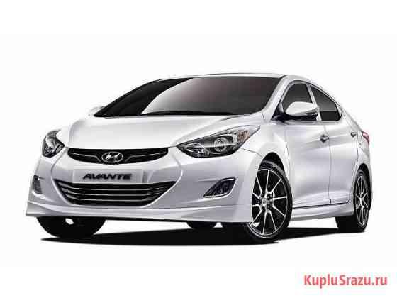 Модули поворотников/габаритов Hyundai Elantra MD Кемерово