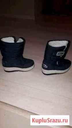 Обувь для мальчика Кемерово