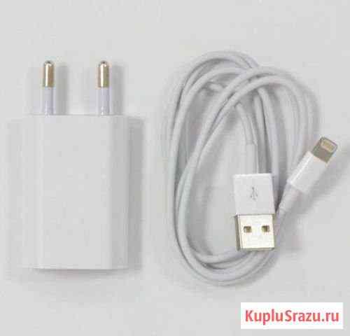 Зарядка для iPhone Новокузнецк