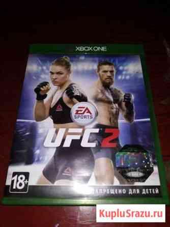 Диск UFC 2 Xbox One Осинники