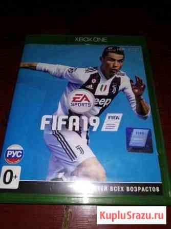 Диск Fifa 19 Xbox One Осинники