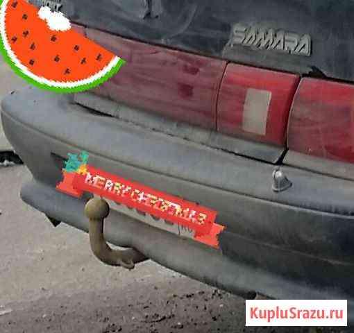 Фаркоп на ваз samara Слободской