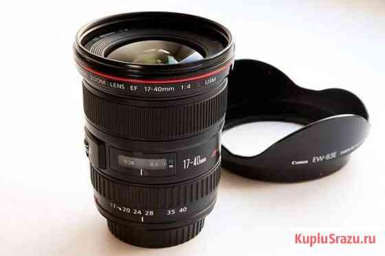 Объектив Canon EF 17-40mm f/4L USM Сыктывкар