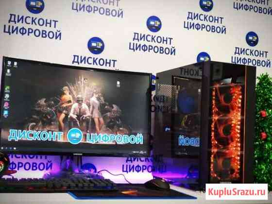 Гордость Полковника/Ryzen7-4,1/DDR4-16/GTX1070-8Gb Кострома