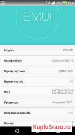Huawei Y3 Кострома