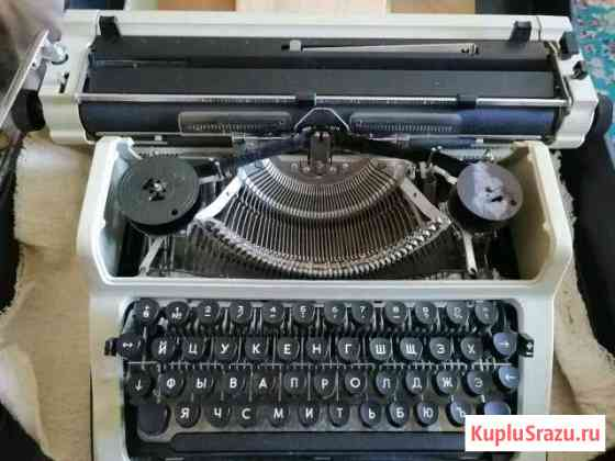Пишущая машинка Кострома