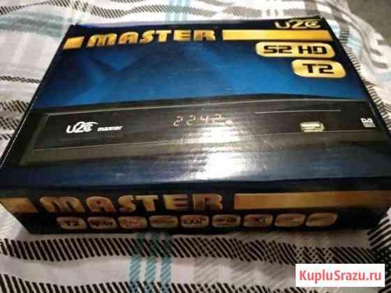 Спутниковый рессивер u2c master s2 hd t2 Алушта