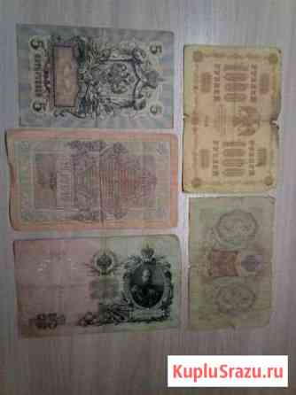 Банкноты Феодосия