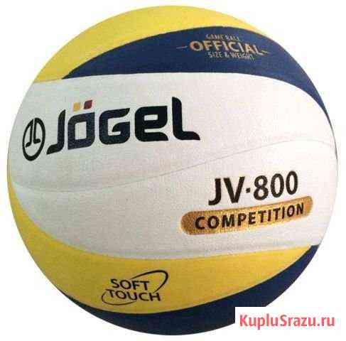 Мяч Волейбольный Феодосия