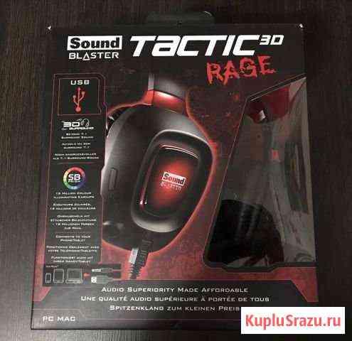 Наушники Sound Blaster Tactic 3D Rage Йошкар-Ола