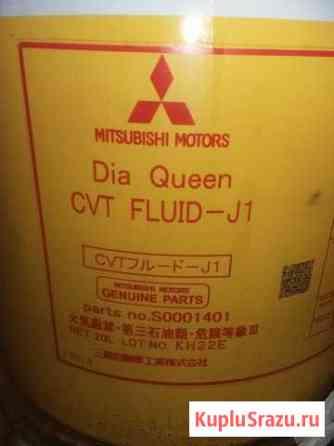 Жидкость-масло для вариатора J1 Рузаевка