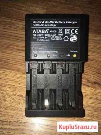 Зарядное устройство для аккумуляторов AA/AAA Кировск