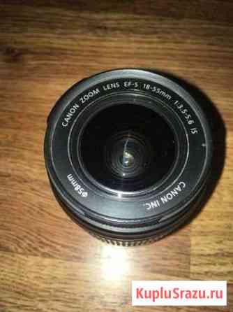 Объектив Canon EF 18-55 Кировск
