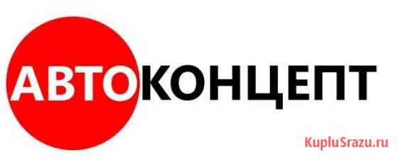Мастер-приемщик (автосервис) Новосибирск