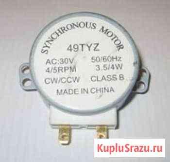Мотор тарелки (двигатель поворотного стола) 30V Омск