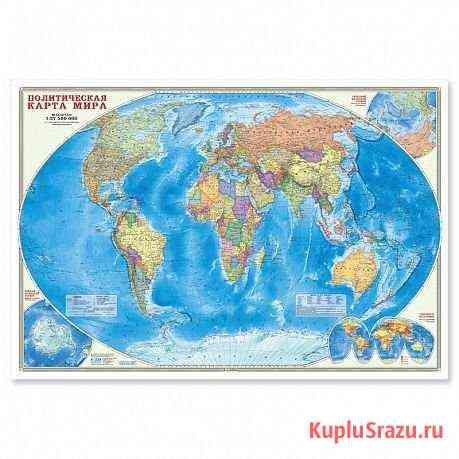 Политическая карта мира Омск