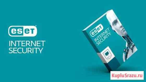 Eset nod 32 Internet Security Бессрочный Омск