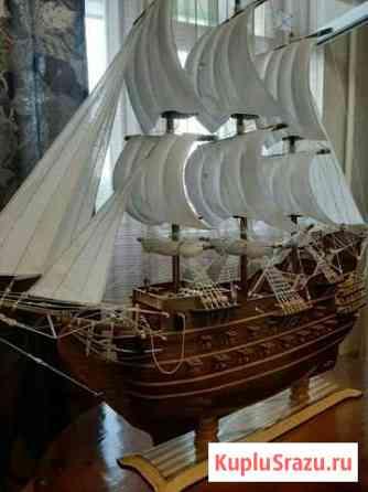 Парусные корабли Орёл