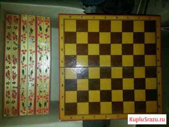 Шахматная доска новая Пенза